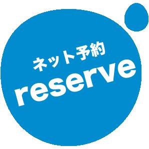 web reserve