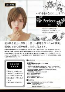 Perfectoil_01